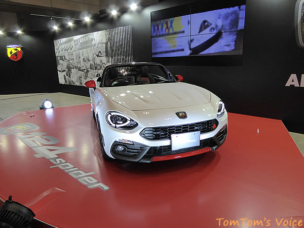 abarth-124spider_frontabove